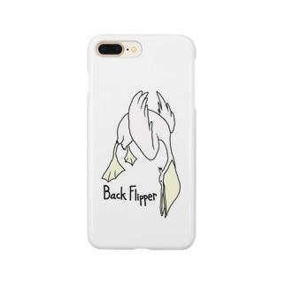 Back Flipper(Pelican) Smartphone cases