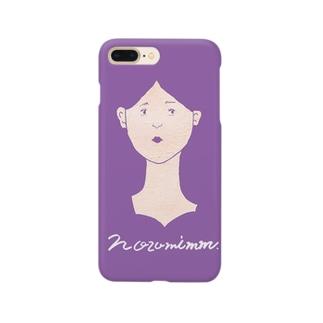 紫になったよ Smartphone cases
