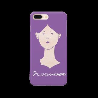 nozomimmの紫になったよ Smartphone cases