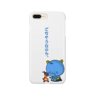 小鬼のコオニっころ Smartphone cases