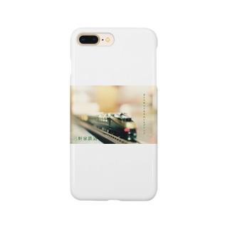 三軒家鉄道 Smartphone cases