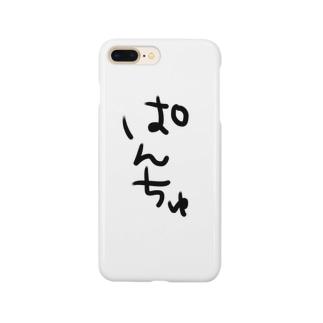 ぱんちゅグッズ Smartphone cases