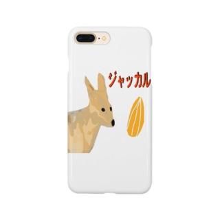 ジャッカル Smartphone cases