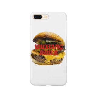 Wuxiang diner Smartphone cases