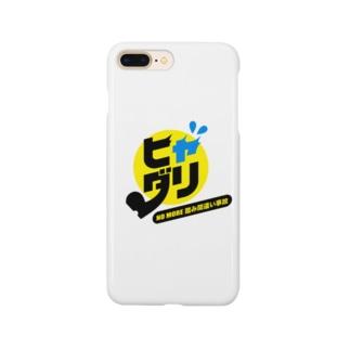 ヒャダリ Smartphone cases