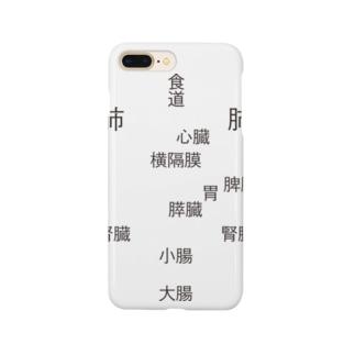 丸裸 Smartphone cases