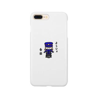 ようじょ帝国ミニキャラシリーズ Smartphone cases