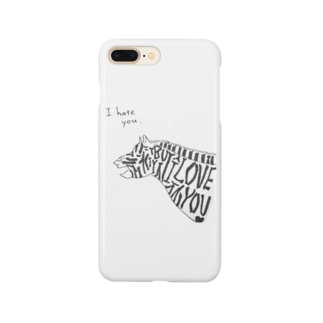 I hate you, but I love you. Smartphone cases