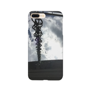 SunLight_Chain_Water_SKY Smartphone cases