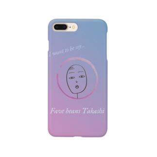 空豆タカシのスマホケース Smartphone cases