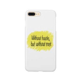 急がず休まず Smartphone cases