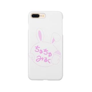 ちゅちゅみるくロゴ Smartphone cases