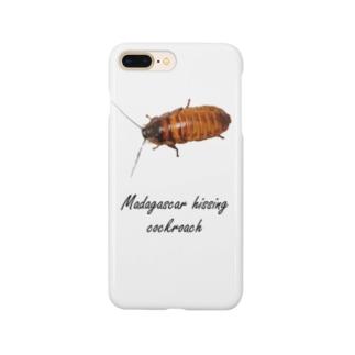 マダガスカルゴキブリ~Madagascar hissing cockroach~ Smartphone cases