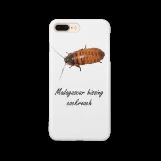 yusuke_kgのマダガスカルゴキブリ~Madagascar hissing cockroach~ Smartphone cases