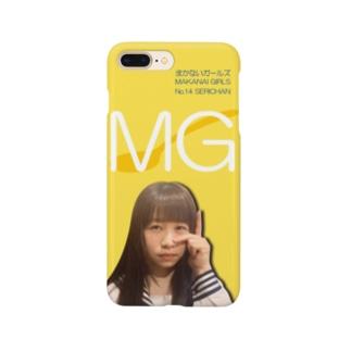 まかないガールズNo.14 Smartphone cases
