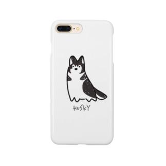 HUSKY Smartphone cases