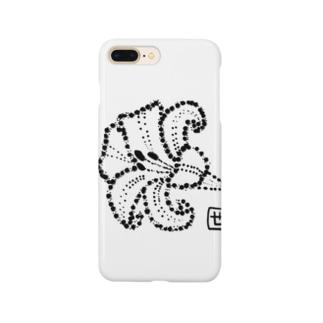 百合の花 Smartphone cases