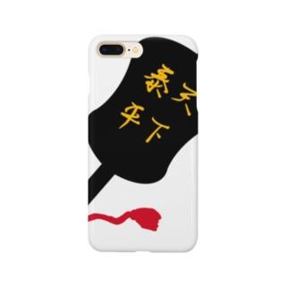 相撲軍配 Smartphone cases