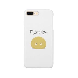 やっちもねー Smartphone cases