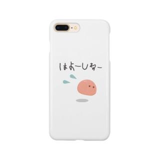 はよーしねー Smartphone cases