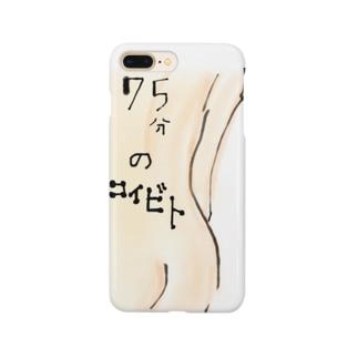 75分のコイビト Smartphone cases