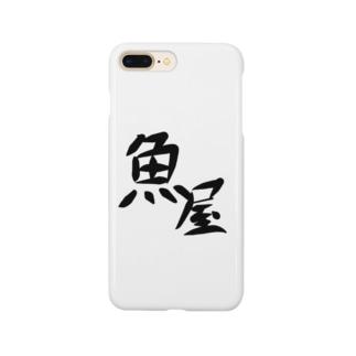 魚屋のスマホケース Smartphone cases
