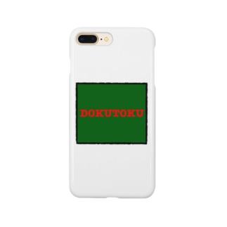 独特 Smartphone cases
