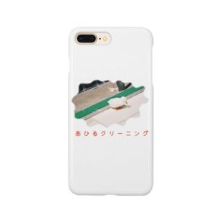 あひるクリーニング Smartphone cases