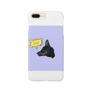 自己紹介 〜ポチ吉編〜 Smartphone cases