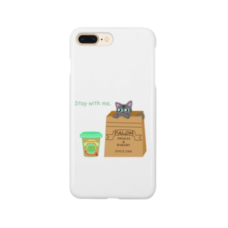 Stay with me. Smartphone cases