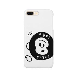 あげそげスマホケース Smartphone cases