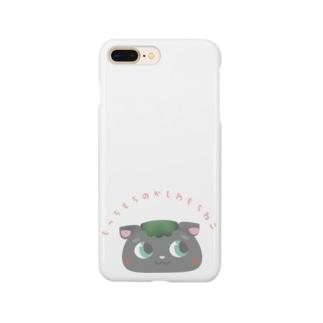 もっちもちの柏餅ねこ Smartphone cases