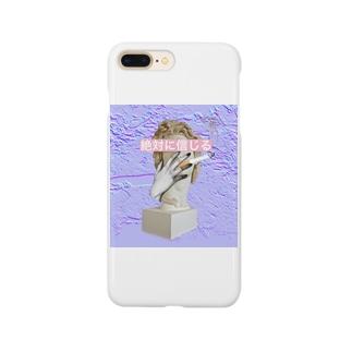 生蛸 絶対に信じる Smartphone cases