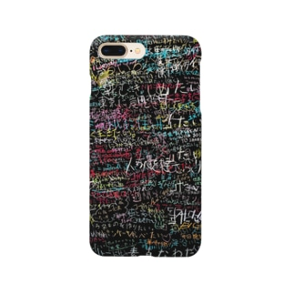 【2019 ver.B】「ほんとはわたし、、展」from自由丁 Smartphone cases