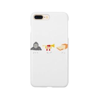 しりとり Smartphone cases