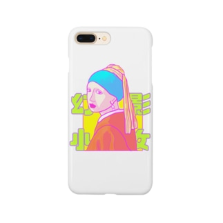 幻影少女 Smartphone cases