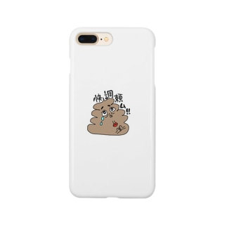 うんちのかみさま(便秘改善用) Smartphone cases