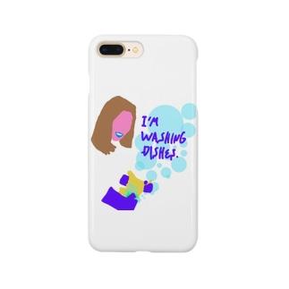 北海道出身の彼女へ送る Smartphone cases
