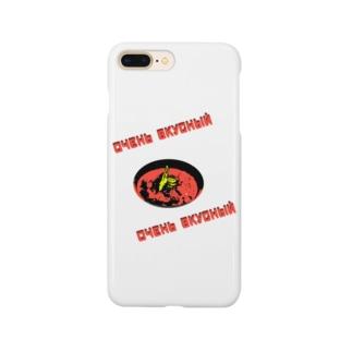 おいしいボルシチ Smartphone cases