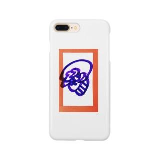 skumaill Smartphone cases