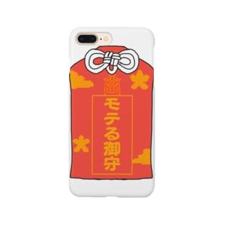御守#モテる Smartphone cases