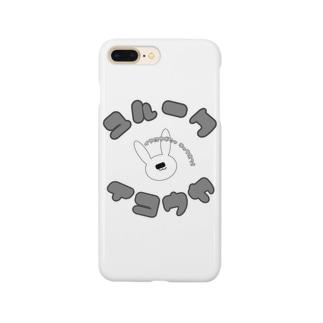 ナニモノ🍼の怠慢a.k.a.毚卍 Smartphone cases