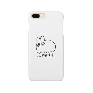 うさぎおばけ Smartphone cases