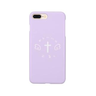 かわいいは正義。(むらさき) Smartphone cases