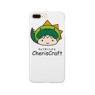 CherisCraft怪獣くん Smartphone cases