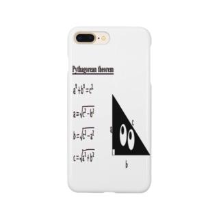 スリスリ君が教えるピタゴラスの定理 Smartphone cases