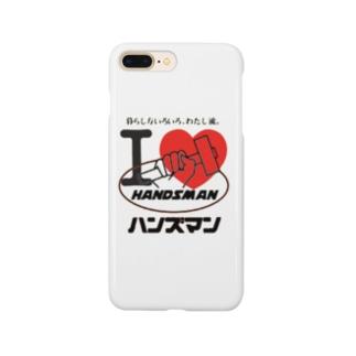 ハンズマン Smartphone cases