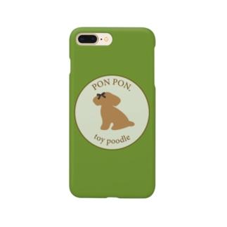 トイプードル!PONPON.人気かわいい!いぬ犬グッズ!宇治抹茶グリーンカラー Smartphone cases