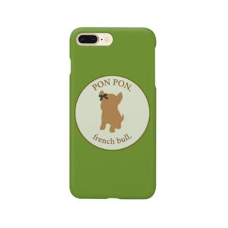 フレンチブルドッグ!PONPON.人気かわいい!いぬ犬グッズ!宇治抹茶グリーンカラー Smartphone cases