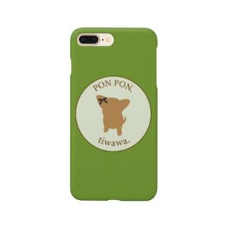 チワワ!PONPON.人気かわいい!いぬ犬グッズ!宇治抹茶グリーンカラーちわわ Smartphone cases